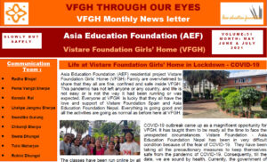 Asia Education Foundation (AEF) residential project Vistare Foundation Girls' Home (VFGH) Family are overwhelmed to share that they all are fine, confined and safe inside VFGH